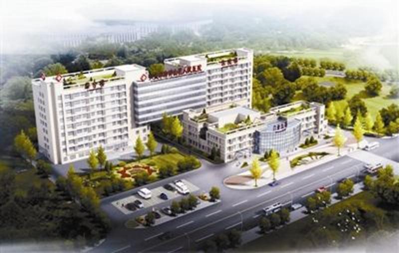 项目、钟山区人民医院