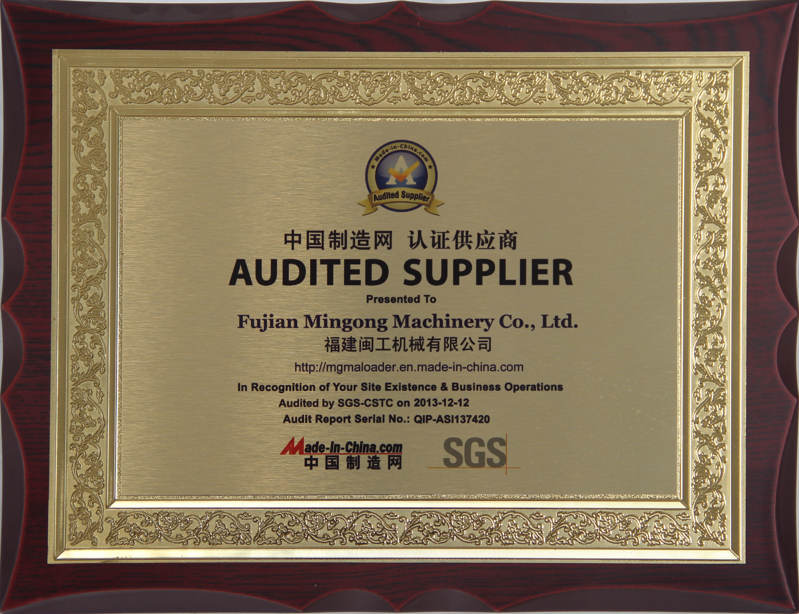 SGS international certification