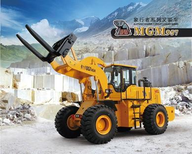 18T Forklift Loader MGM957