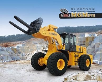 28T Forklift Loader MGM975