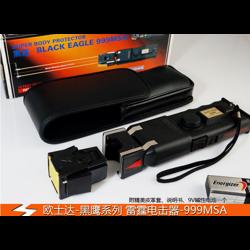 台湾欧士达-999MSA黑鹰雷霆远程电击器