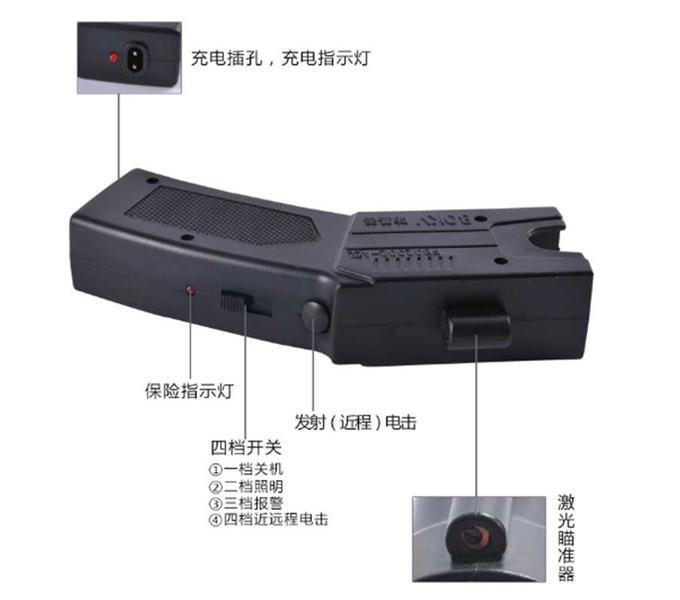 泰瑟002型防暴远程电击器