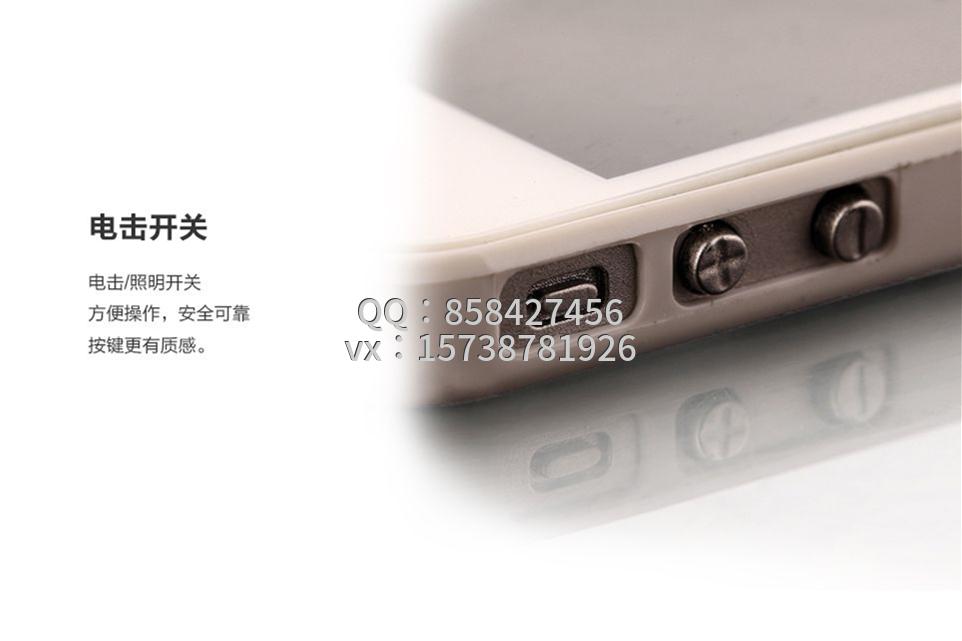 超簿苹果4电击器