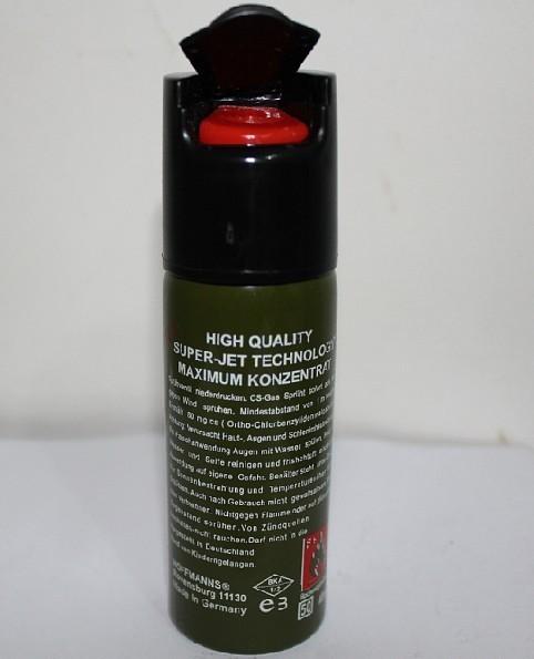 进口加强型防身喷雾辣椒水