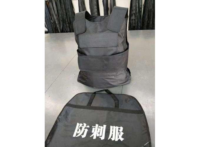 新型硬质防刺衣-硬质防刺服