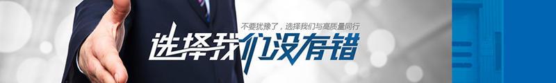 洛阳双镁办公家具有限公司