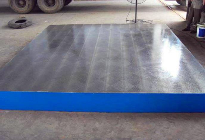 供應焊接平臺