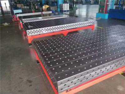 三維焊接平臺