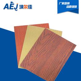 木纹水泥板