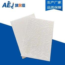 硅酸钙天花板
