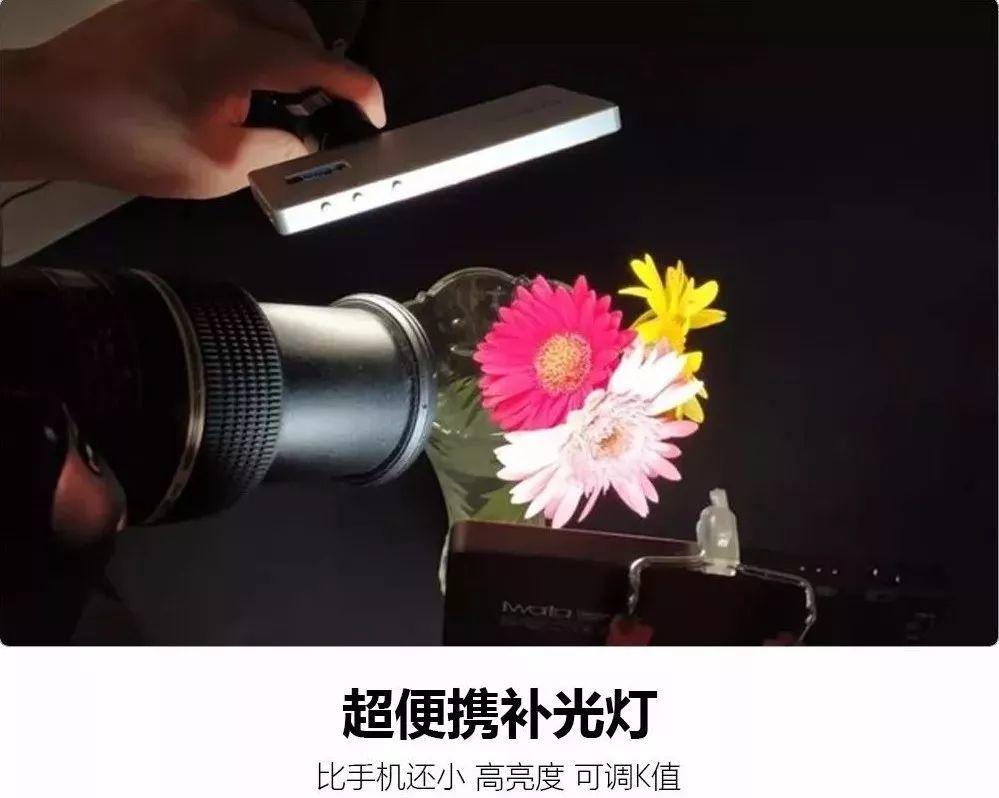 摄影器材用法