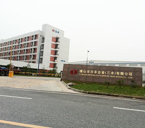 佛山日丰企业(三水)有限公司厂房环保空调降温工程