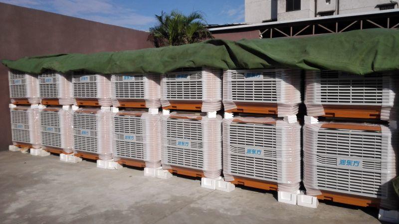 節能環保空調