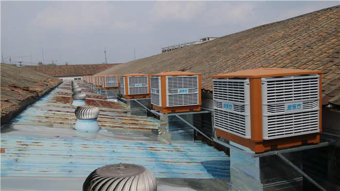 鋼結構廠房降溫解決方案