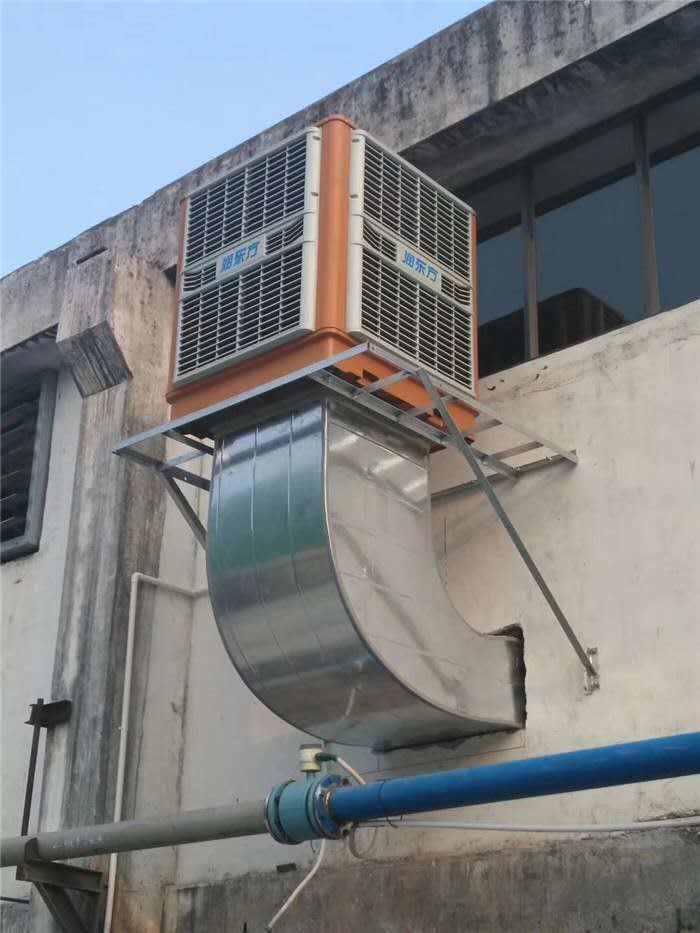 環保空調室外機
