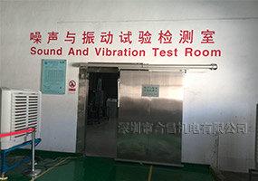 噪音與振動試驗檢測室
