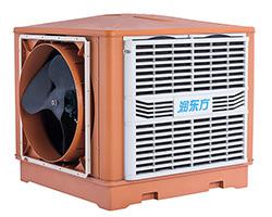 潤東方冷風機RDF-18B