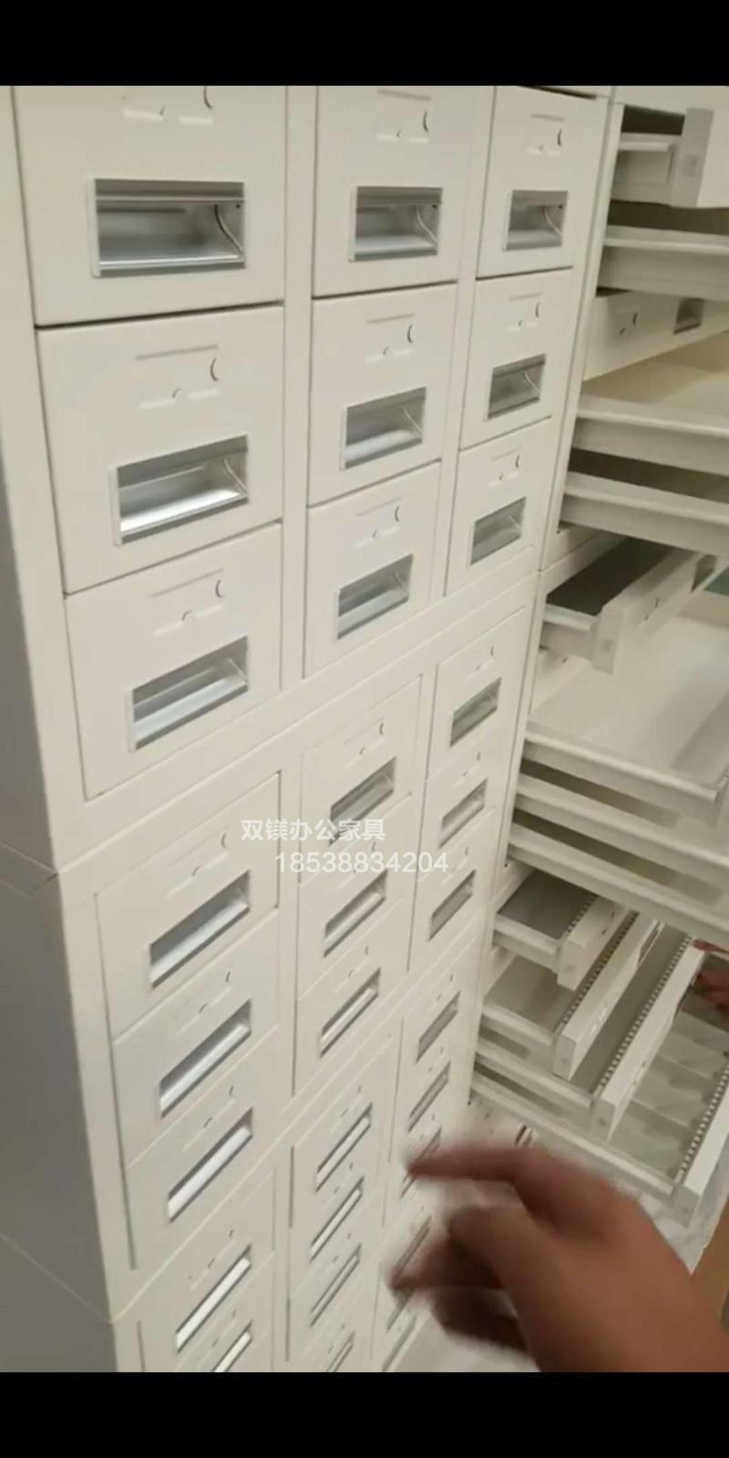 切片柜5-1