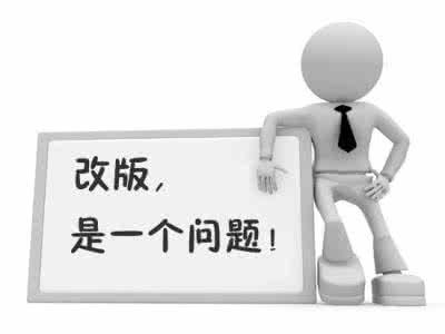 seo技术:如何降低网站改版被降权发生概率
