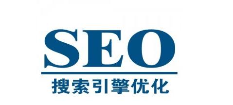 一名合格的SEOer需要掌握的域名知识