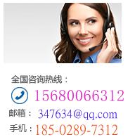 联系电话_副本.
