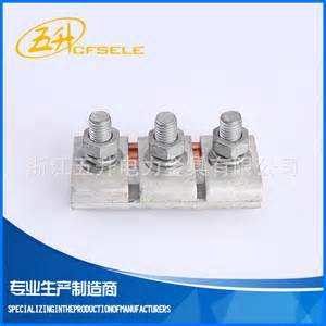 鋼芯鋁絞線
