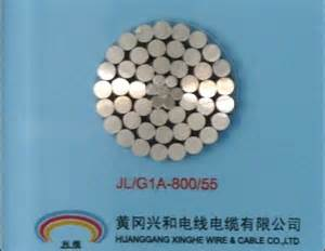 礦用電鋼芯鋁絞線廠家 纜價格