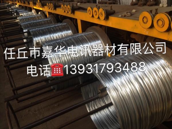 熱鍍鋅鋼絲生產線