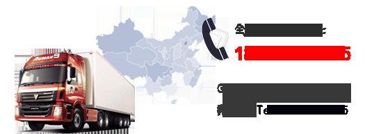 旋挖鉆機廠家完善的售后服務與質保體系介紹