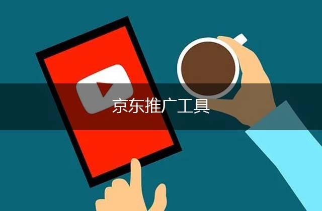 淘宝网店推广平台:西安荣昌宏盛商贸代理拼多多运营靠谱不?