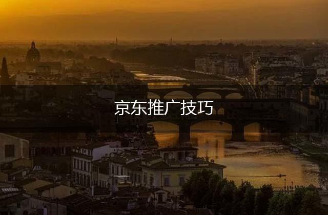 广州电商托管:95后的你们现在过得怎样?