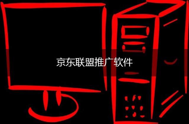 网店做推广:有做拼多多,淘宝,天猫代运营的嘛,西安荣昌宏盛商贸有限公司怎么样,还有什么靠谱的代运营公司推荐嘛?