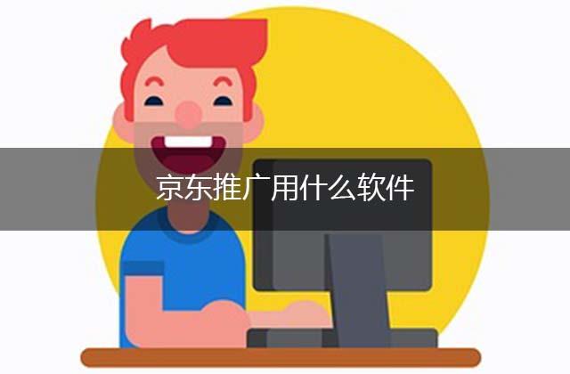 网店代运营:女生在北京想换行业转 电商运营工作,有那些经验和建议?