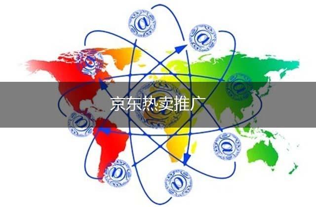店铺代运营公司:北京代运营公司那家靠谱?