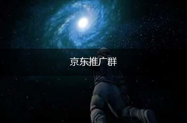 郑州淘宝托管公司:国内的电子商务外包(代运营)市场和代运营公司的状态是怎样的?
