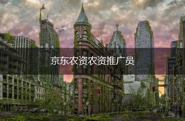 上海电商托管:28岁开始做电商运营有公司会接受吗?