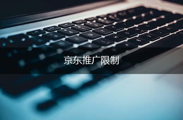杭州网店托管:做电商,到底要不要找代运营公司?怎样找到靠谱的运营公司?