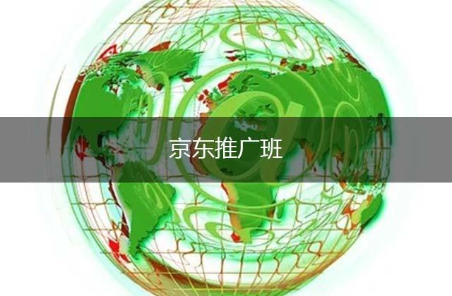 广州电商托管:淘宝运营推广的难度越来越大,如何打造爆款?