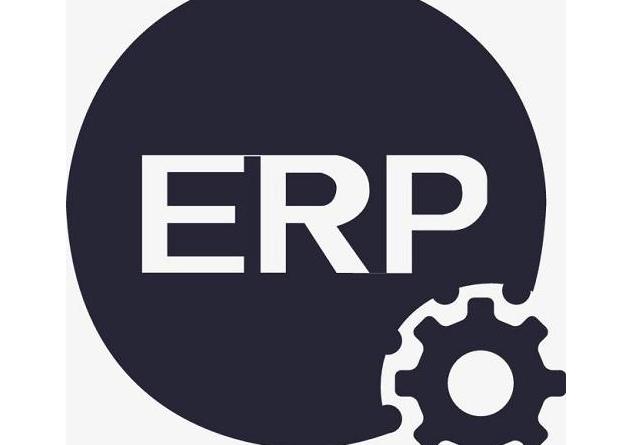ERP系统的特点有哪些