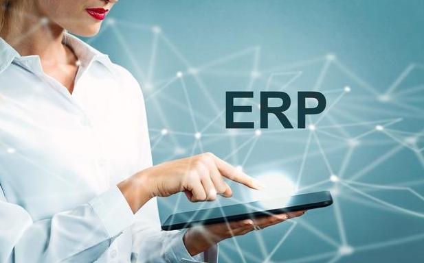 ERP管理系统对工厂有什么益处