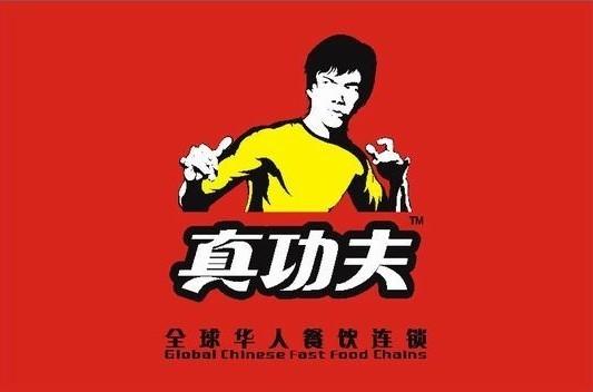 [舆情热点]李小龙女儿起诉真功夫餐饮商标侵权