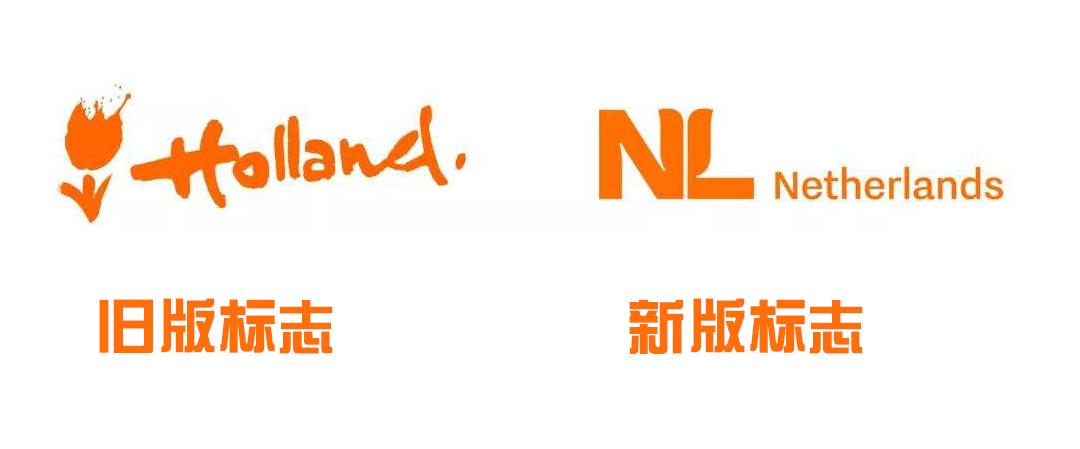 「舆情热点」荷兰改名字?不!人家只是不想以偏概全