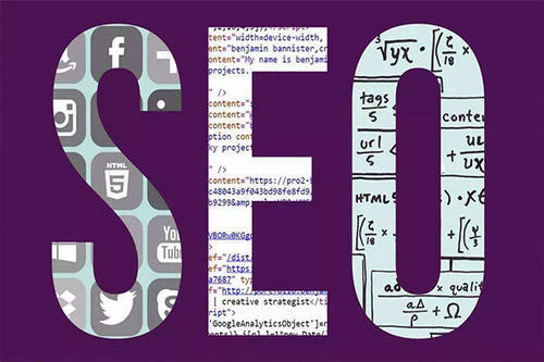 「seo教程」seo的基础核心知识,这些你必须知道!