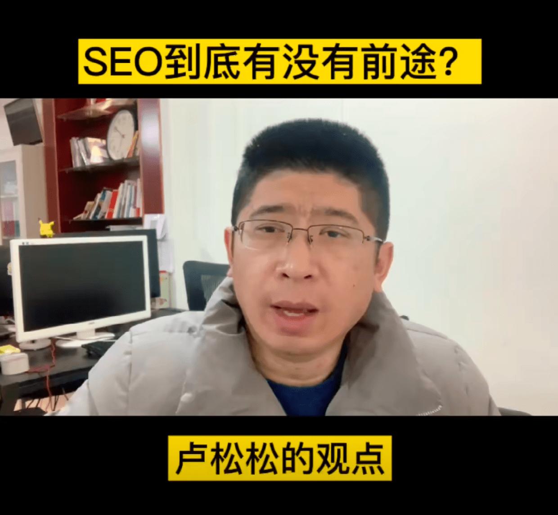 「seo搜索优化资讯」seo有前途吗 你可以看看中国的保险