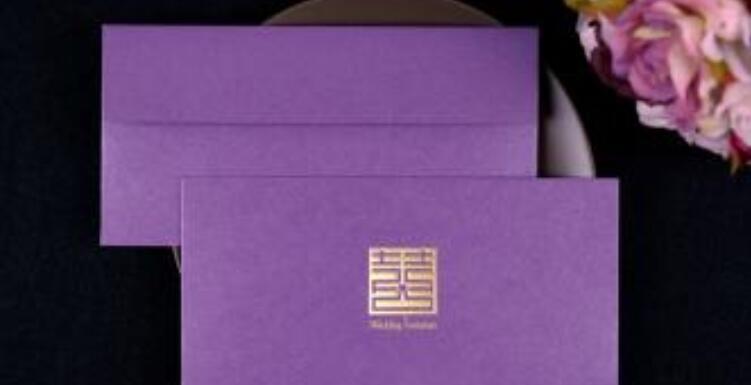 诡异的紫色信封-柚子云阅读