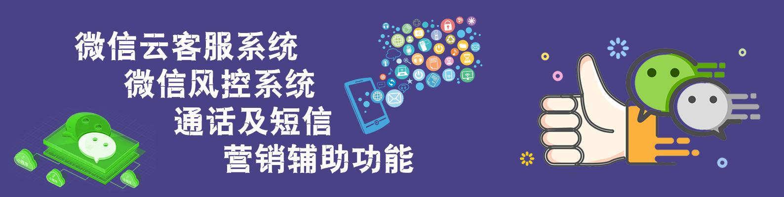 红鹰微信营销系统有微信聊天记录、通话记录云端备份、杜绝员工飞单、撞单、保护企业客户资源等功能