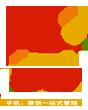 红鹰微信营销系统-精细化运营必备工具-微信运营管理神器