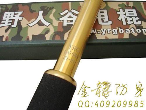 河北省保安装备直销