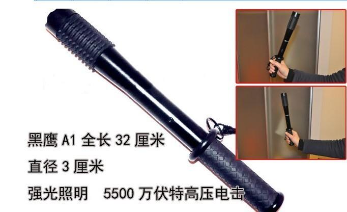 保安防身橡胶棍/保安棍/橡胶棍/PC棍