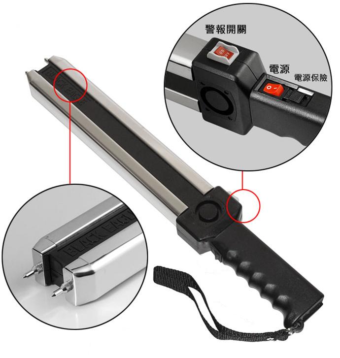 一般个人防身电击棍可以使用多久